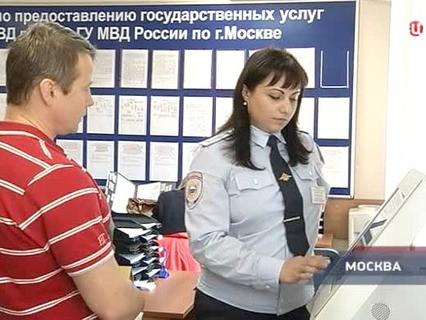 """""""Петровка, 38"""". Эфир от 23.10.2015 02:20"""