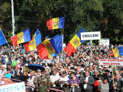 Акции протеста в Молдавии