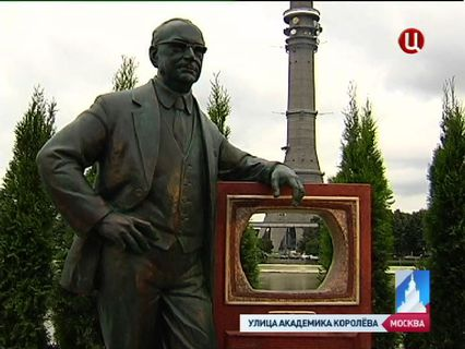 ГОРОД НОВОСТЕЙ Эфир от 29.07.2013