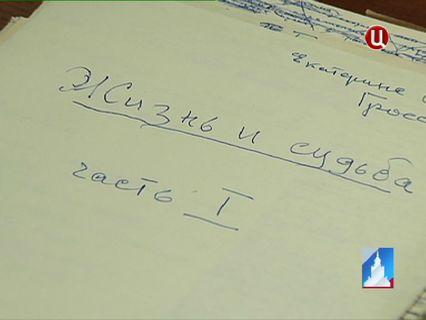 ГОРОД НОВОСТЕЙ Эфир от 25.07.2013