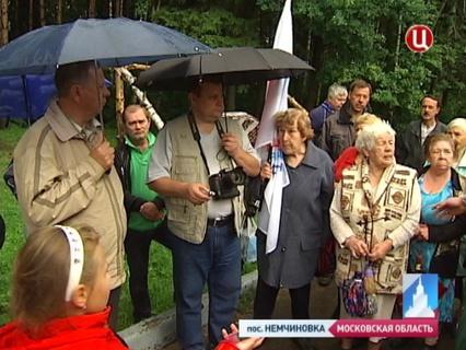 ГОРОД НОВОСТЕЙ Эфир от 23.07.2013