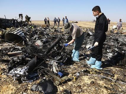 Место падения российского A321 на Синае