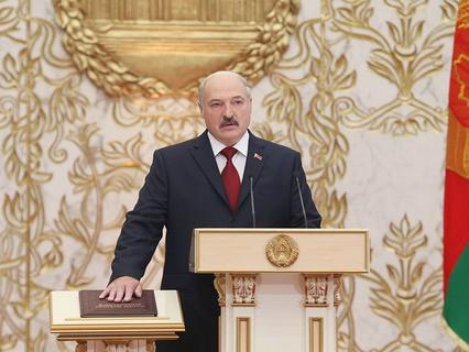 Александр Лукашенко принёс торжественную присягу
