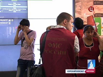 ГОРОД НОВОСТЕЙ Эфир от 19.07.2013