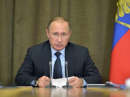Владимир Путин на совещании по развитию ОПК