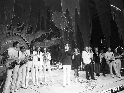 Концерт артистов советской эстрады