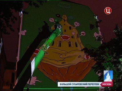 ГОРОД НОВОСТЕЙ Эфир от 16.07.2013