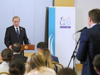 Владимир Путин на итоговой пресс-конференции на саммите G20