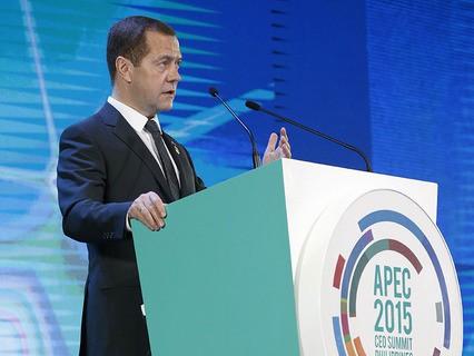 Дмитрий Медведев на саммите АТЭС