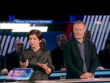 """Право голоса. """"Украина: достоинства революции"""""""