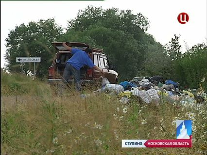 ГОРОД НОВОСТЕЙ Эфир от 08.07.2013