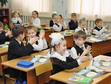Дети на уроке в школе