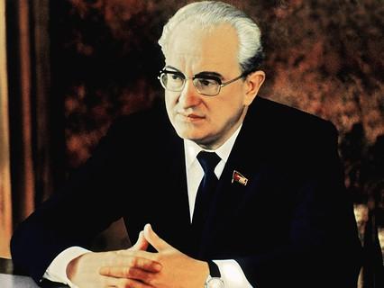 Генеральный секретарь ЦК КПСС Юрий Андропов