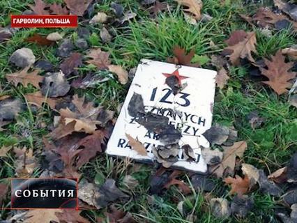 """""""События"""". Эфир от 27.11.2015 14:30"""