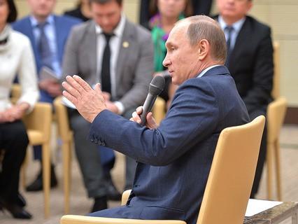 Владимир Путин на встрече с активом ОНФ