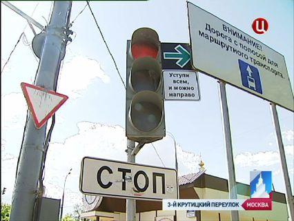 ГОРОД НОВОСТЕЙ Эфир от 03.07.2013