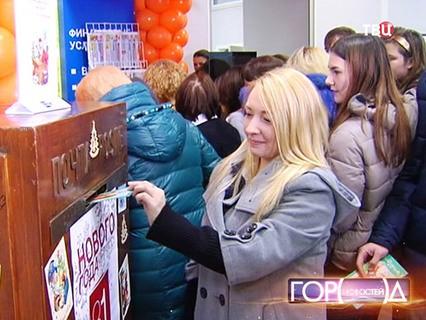 """Город новостей"". Эфир от 01.12.2015 17:30"