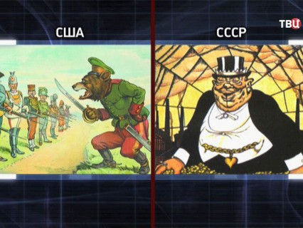 """Война карикатур"""
