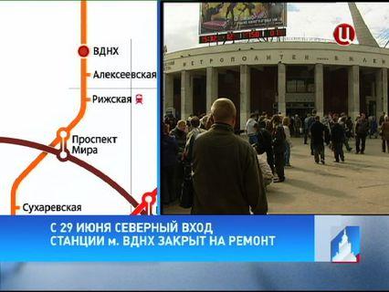 ГОРОД НОВОСТЕЙ Эфир от 28.06.2013