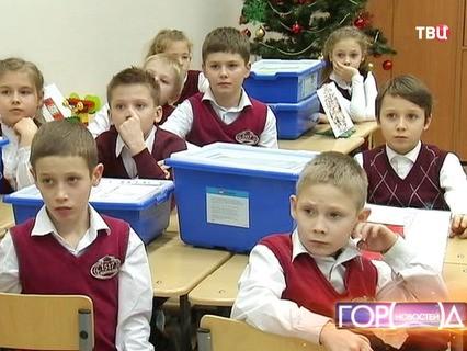 """""""Город новостей"""". Эфир от 04.12.2015 17:30"""