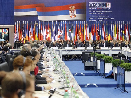 Заседание Совета министров иностранных дел ОБСЕ в Белграде