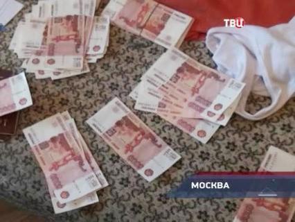"""""""Петровка, 38"""". Эфир от 04.12.2015 02:45"""