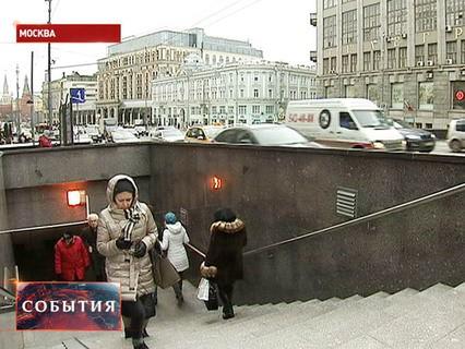 """""""События"""". Эфир от 09.12.2015 19:40"""