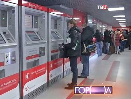"""""""Город новостей"""". Эфир от 10.12.2015 17:30"""
