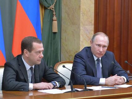 Владимир Путин и Дмитрий Медведев на итоговой в 2015 году встрече с членами кабинета министров