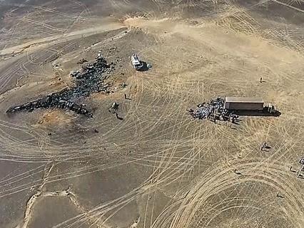 Место падения российского самолёта на Синайском полуострове