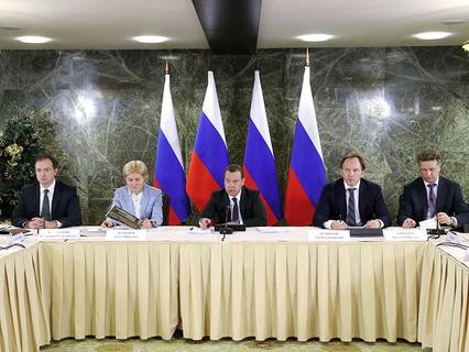 Дмитрий Медведев на совещании по вопросам развития внутреннего туризма