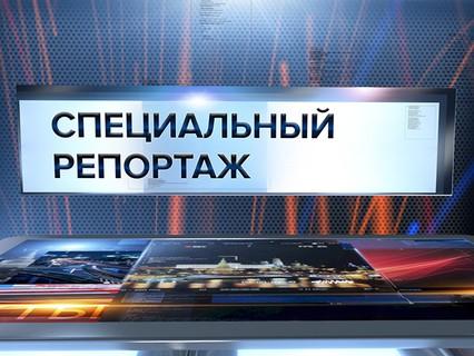 http://cdn.tvc.ru/pictures/tb/196/747.jpg