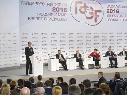 Дмитрий Медведев выступил на Гайдаровском форуме