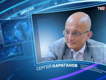 Анонс Караганов сегодня (00:00:06)