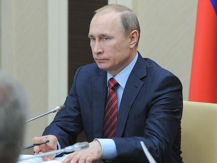 Владимир Путин провёл заседание наблюдательного совета АСИ