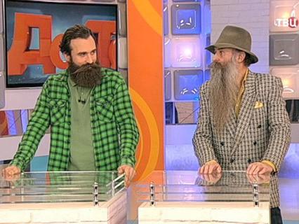 """""""Кто живёт в бороде?"""""""