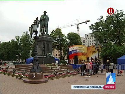 ГОРОД НОВОСТЕЙ Эфир от 14.05.2013