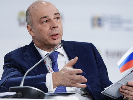 Антон Силуанов на панельной дискуссии в рамках Гайдаровского форума - 2016