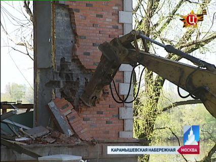 ГОРОД НОВОСТЕЙ Эфир от 08.05.2013