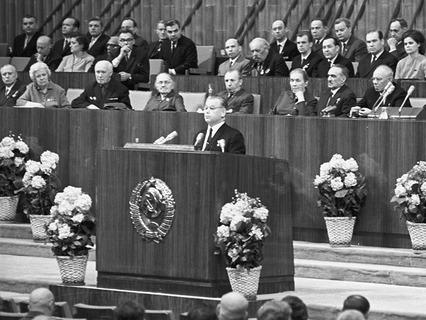 Андрей Кириленко на трибуне Кремлёвского Дворца съездов