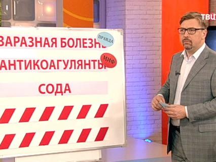 """""""Мифы о язве желудка"""""""