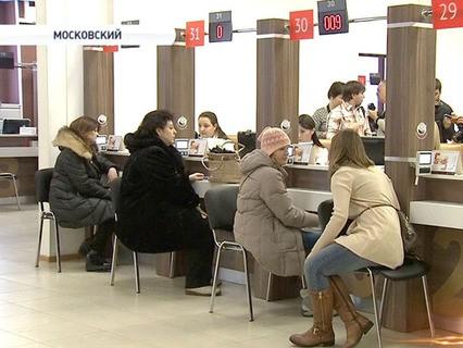 """""""Город новостей"""". Эфир от 21.01.2016 17:30"""