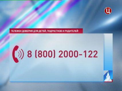 ГОРОД НОВОСТЕЙ Эфир от 29.04.2013