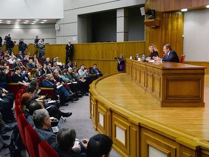 Пресс-конференция главы МИД России Сергея Лаврова