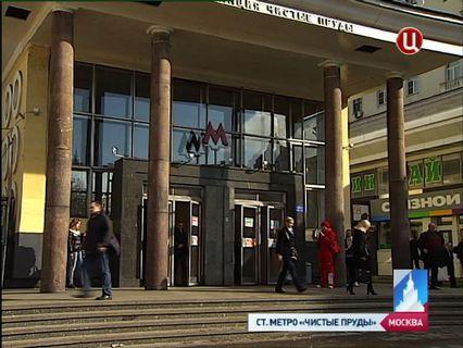 ГОРОД НОВОСТЕЙ Эфир от 24.04.2013