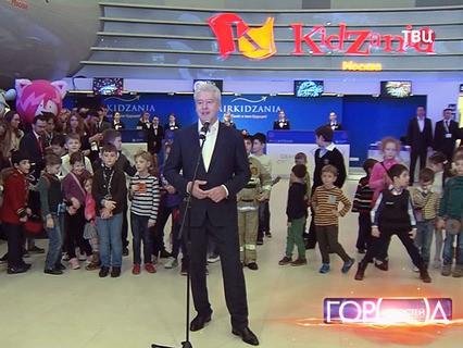 """""""Город новостей"""". Эфир от 28.01.2016 17:30"""