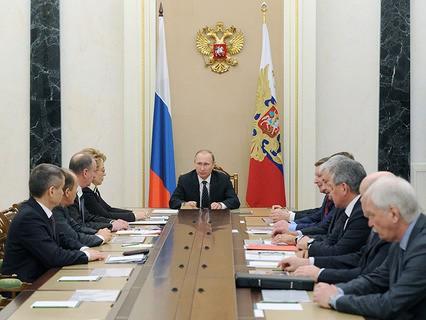 Владимир Путин провёл заседание Совета Безопасности РФ
