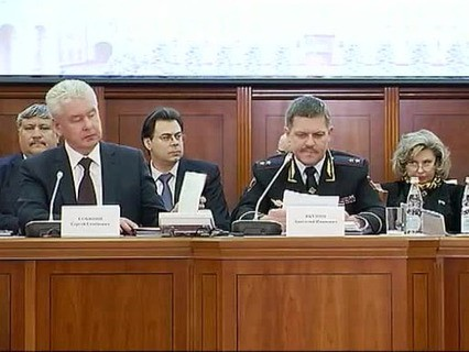 """""""Петровка, 38"""". Эфир от 31.01.2016 11:45"""