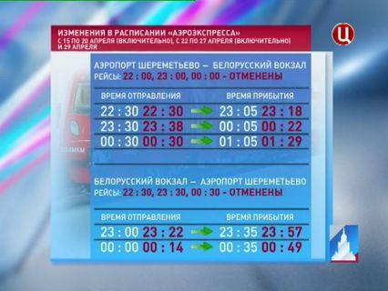 ГОРОД НОВОСТЕЙ Эфир от 15.04.2013