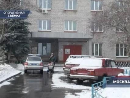 """""""Петровка, 38"""". Эфир от 05.02.2016 02:55"""